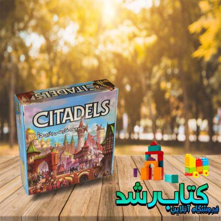 بازی فکری مدل Citadels