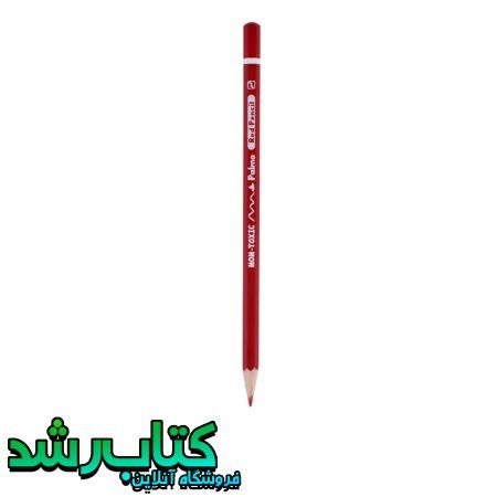 مداد آریا
