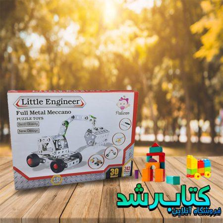 ساختنی فلزی ۳۰ مدل LITTLE ENGINEER