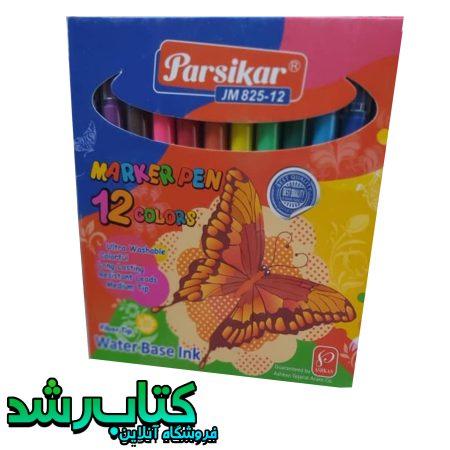 ماژیک رنگ آمیزی 12 رنگ پارسیکار