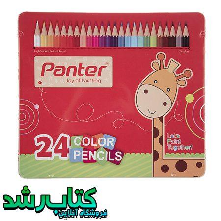 مداد رنگی 24 رنگ پنتر جعفه فلزی