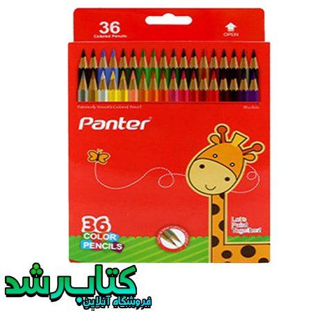 مداد رنگی 36 رنگ پنتر