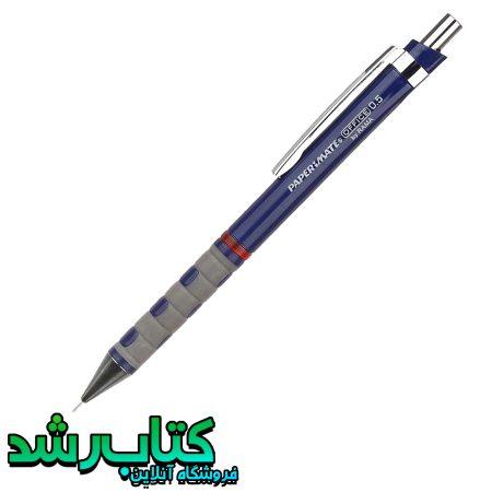 مداد نوکی 0.5 میلی متری پیپر میت مدل Office
