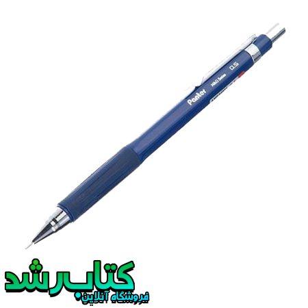 مداد نوکی 0.5 میلی متری پنتر مدل M and G