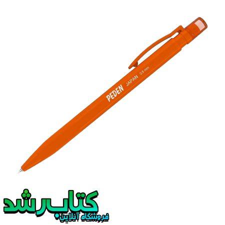 مداد نوکی 0.5 میلی متری کرند مدل PEDEN